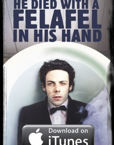 He Died With a Felafel In His Hand on iTunes